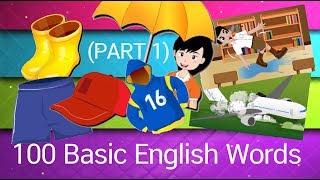 สื่อการเรียนการสอน #1 100 Basic English Words - Learn Vocabulary with Pictures & Sentence Examples อื่นๆ ภาษาอังกฤษ