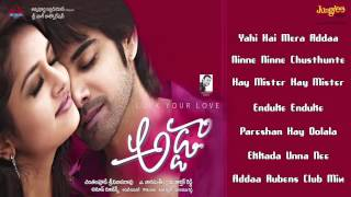 Adda Full Songs Jukebox | Sushanth, Anup Rubens, Addaa, Shanvi
