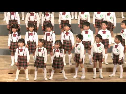 布佐台幼稚園 合唱5歳児「はじめの一歩」