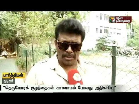Actor-Parthiepans-exclusive-interview-to-Puthiyathalaimurai-on-his-petition-to-the-Police