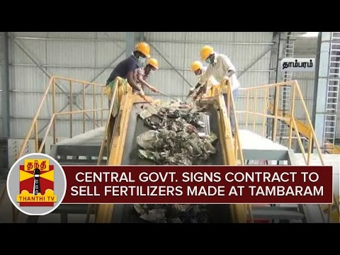 Central-Govt-Signs-contract-to-sell-fertilizer-made-through-waste-at-Tambaram-Thanthi-TV