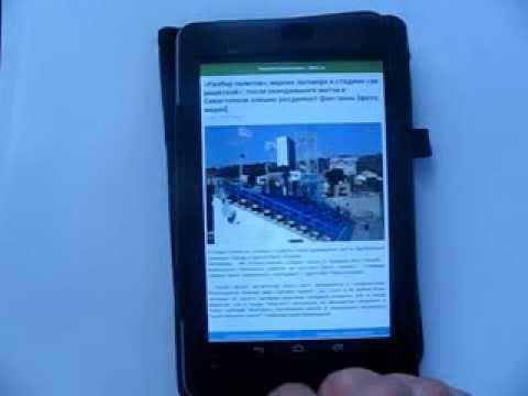 Video of Севастополь (0692.ua)