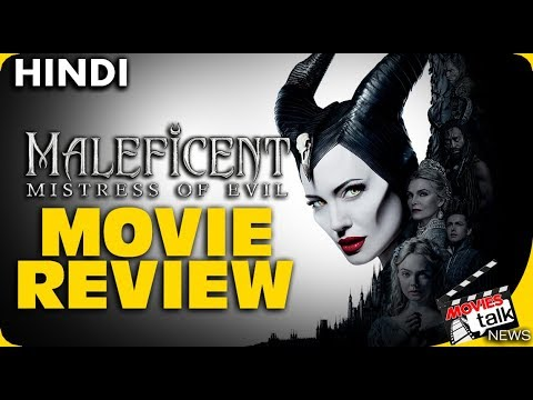 Maleficent Mistress Of Evil : Movie Review [Explained In Hindi]