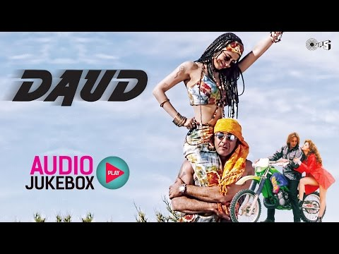 Daud Audio Songs Jukebox | Sanjay Dutt, Urmila Matondkar, A. R. Rahman