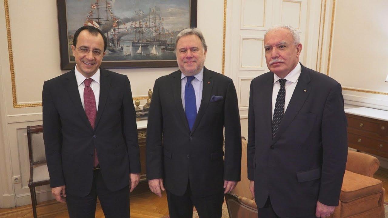 Τριμερής υπουργική διάσκεψη Ελλάδας – Κύπρου – Παλαιστίνης