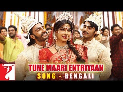 Video Tune Maari Entriyaan - Song - [Bengali Dubbed] - Gunday download in MP3, 3GP, MP4, WEBM, AVI, FLV January 2017