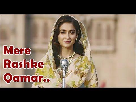 Mere Rashke Qamar | Baadshaho | Nusrat Fateh Ali Khan | Rahat Fateh Ali Khan | Lyrics Video Song