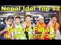 Nepal Idol Grand Final का लागि Nepal idol Top12 प्रतिस्पर्धी  कतार जादै Nepal Idol Buddha Lama Live