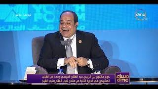 ضحك الرئيس السيسي على طلب كوميدي من أحد الحضور   صديقي راح الحمام ولم يعود   منتدى شباب العالم