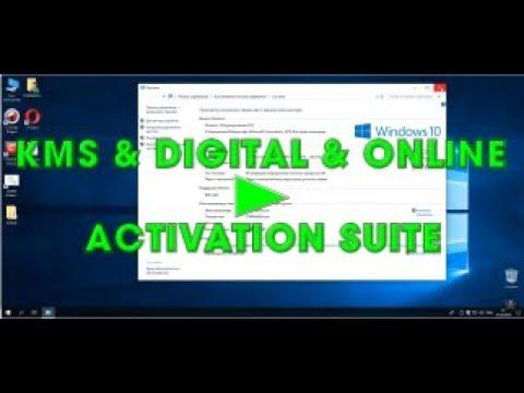 активация Windows 10 с помощью KMS & Digital & Online Activation Suite 6 6 En mpeg4