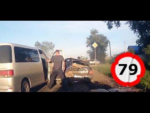Car Crash Compilation # 79 || Подборка ДТП и Аварий Август 2014