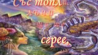 Baracuda - Зов (Евгения Георгиева) video