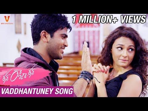 Run Raja Run Video Songs - I am in Love / Vaddhantuney Song - Sharwanand, Seerat Kapoor, Ghibran