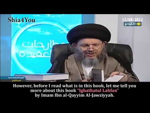 SUNNI - Visit our websites: http://shia-rafidah.com/ http://shiadefencecenter.org/ Shia Sunni Shiites Shiism Islam Salaf Salafiyyah Ahli Sunnah Ahli's Sunnah Wa'l Ja...