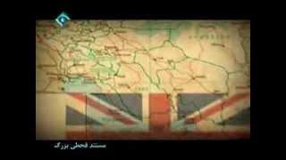 مستند قحطی بزرگ و نسل کشی در ایران سال ۱۹۱۷