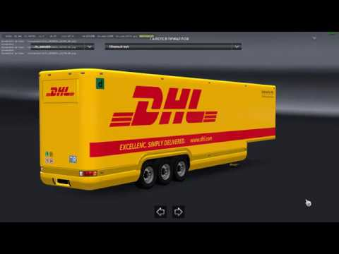 Aero Dynamic Standalone Trailer Pack v1.0