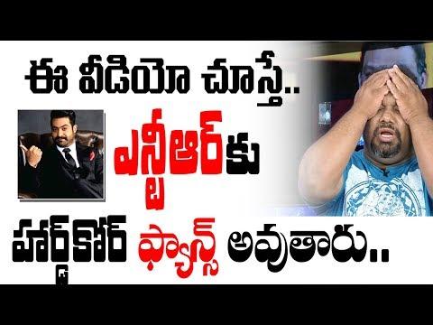 Kathi Mahesh Heart Touching Comments on NTR Bigg Boss Hosting | ఎన్టీఆర్ కు ఆ అవసరం లేదు | 10TV (видео)