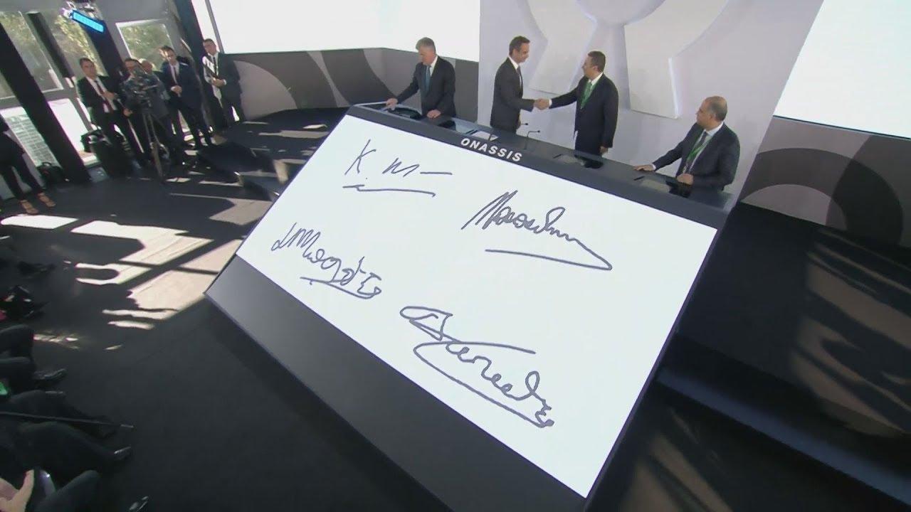Υπογραφή της έναρξης των κατασκευαστικών εργασιών του Ωνάσειου Εθνικού Μεταμοσχευτικού Κέντρου