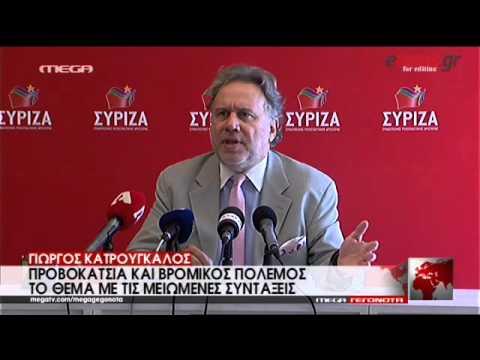 """Video - Γ. Κατρούγκαλος: """"Ποιος τρελός θα εισηγείτο ανώτατη σύνταξη στα 600 ευρώ;"""""""