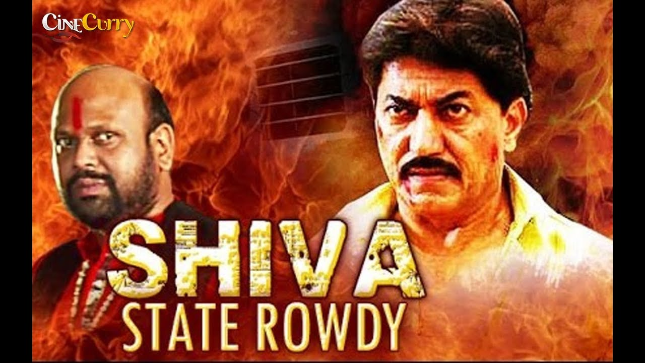 Shiva State Rowdy | शिवा स्टेट राउडी | Dubbed Hindi Movie | Devaraj | Vishnuvardhan,