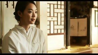 Nonton Gyeongju 2014          Film Subtitle Indonesia Streaming Movie Download