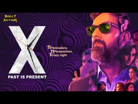 X : Past Is Present Official Trailer   Hindi Trailer 2018