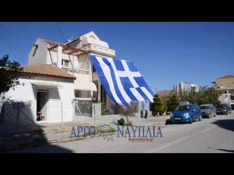 Video - 25η Μαρτίου: Κάλυψε το σπίτι του με την ελληνική σημαία! (pics&vid)