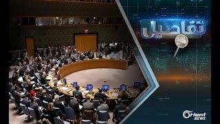 الخلوة السويدية تضع خارطة طريق للحل في سوريا