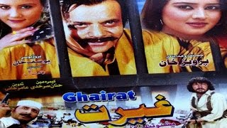 For Pushto Classic Movies, Telefilms, Pushto Movies, Regional Songs, Islamic Content Including Dars, Naat, Humd, Qawwali and...