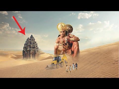 जब मंदिर तोड़ने आए लोग तो हनुमान जी ने रोक लिया | Hanuman Ji Saved a Temple