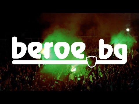 beroe.bg live: Берое - Мезьокьовешд-Жори