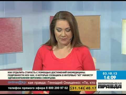 КРАСОТА ЗДОРОВЬЕ (видео)