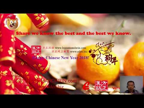 Edeo - Educational Video Introduction 2018 CNY