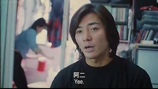 Nonton Young and Dangerous 1 part 2 Film Subtitle Indonesia Streaming Movie Download