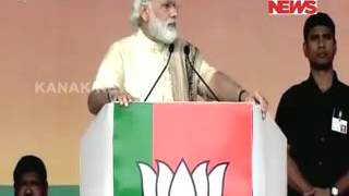 Video Modi Criticised Naveen In His Speech MP3, 3GP, MP4, WEBM, AVI, FLV Februari 2019