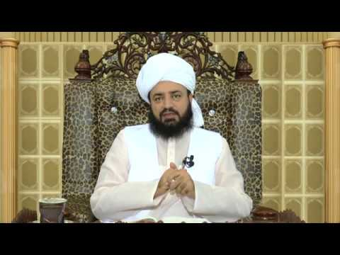 Watch Qulbi Zikr Aur Maarfat-e-Ilahi  YouTube Video