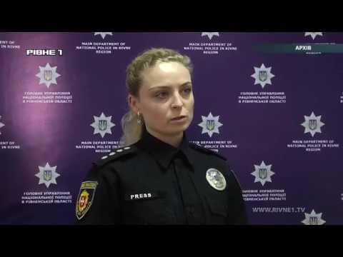 У поліції розповіли про торгівлю людьми на Рівненщині [ВІДЕО]