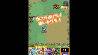 【モンスト:プレイ動画】カリエンテの火口・烈火の剣をノーコンクリアしました!