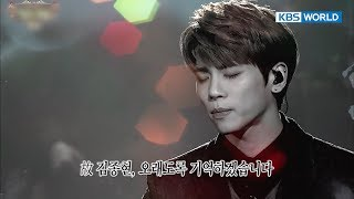 Jonghyun, We wiil remember you [Entertainment Weekly/2017.12.25]