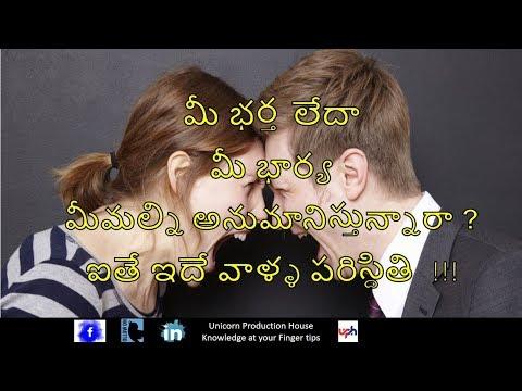 Graduation quotes - Paranoid Psychosis in Telugu  Prem Psychology  Psychology in Telugu