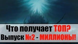Видео к игре Revelation из публикации: Что можно получать за топовые места в гильдийном контенте Revelation?