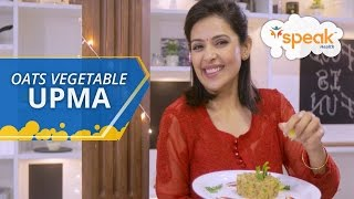 Love eating Upma? Make it healthier. Presenting a low calorie breakfast for diabetics loaded with the goodness of fibre from oats and veggies that help keep blood sugar levels under check. Find the recipe here.VEGETABLE OATS UPMA RECIPE:Serves: - 4Preparation time: - 30-45 minsINGREDIENTS:-Oats - 150 gmsOnions chopped – 2 nos.Carrots chopped – 1 no.French beans chopped 8-10 nos.Green peas-1/4 cupGreen chillies slit – 1 no.Mustard seeds – ¼ tbspCumin seeds – ¼ tbspHing- ¼ tbspTurmeric powder – ¼ tbsp.Curry leaves-fewCoriander leaves choppedLemon juice for garnish Warm water – 11/2 cupOil-1 tbspSalt to tasteMETHOD:- 1. Roast the oats till it turns slightly golden brown and gives a roasted aroma2. Heat oil in a pan, add hing powder, turmeric powder and mustard seeds and allow it to crackle..3. Now add cumin seeds, slit green chillies, curry leaves 4. Once the tempering is done, add chopped onions and sauté till it is translucent5. Add chopped french beans and chopped carrots and add salt as required.6. Add green peas and 11/2 cups warm water, mix well, cover with a lid & allow it to cook on medium flame for 5 minutes.7. Add the roasted oats and mix well with the vegetables8. Add chopped coriander leaves & serve hot.NUTRITIONAL BENEFIT: - Oats-Whole grain loaded with fiber combined with carrots, French beans and peas- rich source of vitamin A that helps to maintain blood sugar levels.Speak Health by Sun Pharma is about having simple conversations in care. Speak Health empowers you with knowledge that enables you to take better responsibility of your treatment.Sun Pharma Education & Awareness Kaleidoscope – Putting Patients First!!!Subscribe to our channel or Like us on Facebook: https://www.facebook.com/speakforhealth