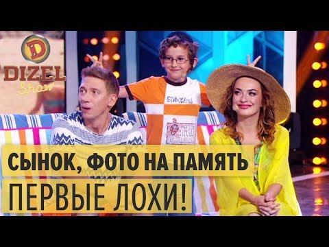 Еврей с сыном разводят туристов на пляже – Дизель Шоу 2018 | ЮМОР IСТV - DomaVideo.Ru