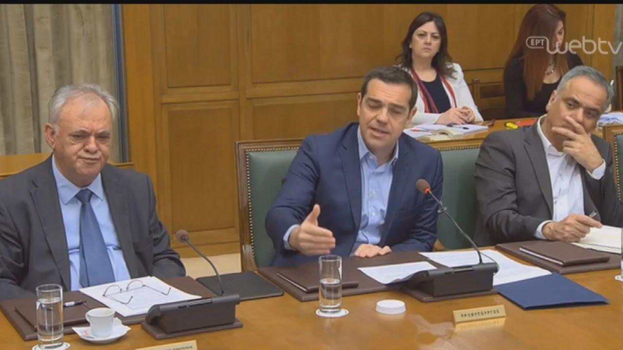 Αλ. Τσίπρας στο υπ. συμβούλιο: Βρισκόμαστε στην τελική ευθεία για την έξοδο από την επιτροπεία