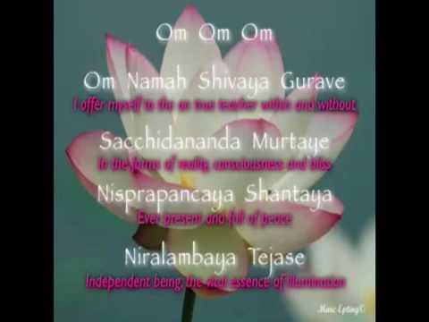 Video Om Namah Shivaya Gurave download in MP3, 3GP, MP4, WEBM, AVI, FLV January 2017
