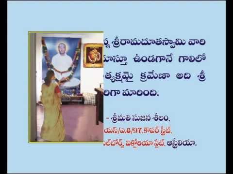 Video Miracles of Sri Ramadutha-Blessed Devotee had Darshan of Bhagavan Sri Ramadutha Swamy in Australia download in MP3, 3GP, MP4, WEBM, AVI, FLV January 2017