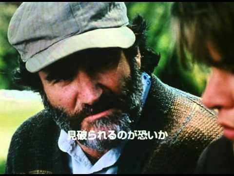 グッド・ウィル・ハンティング 旅立ち - 予告編