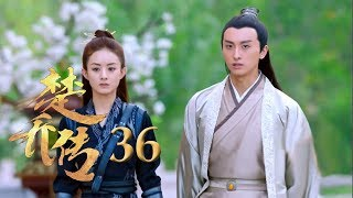 Nonton           Princess Agents 36  Tv39  Eng Sub                                                            Film Subtitle Indonesia Streaming Movie Download