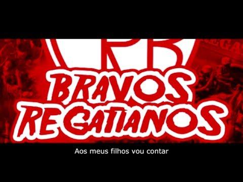 CRB - NOVAS MÚSICAS #4 - Bravos Regatianos - Bravos Regatianos - CRB