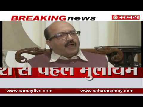 An exclusive interview of Amar Singh on CM Akhilesh Yadav allegations